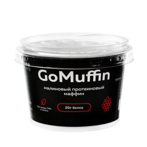 Vasco GO Muffin малиновый